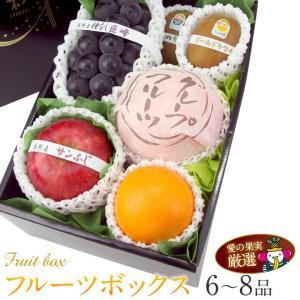 ブドウ フルーツ くだもの 果物 七五三【季節の フルーツ ボックス(黒ぶどう入り)】|aino-kajitu