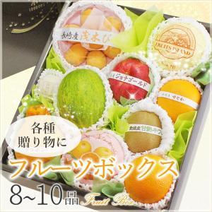 ビワ 枇杷 果物 くだもの 桃の節句 ひなまつり ホワイトデー【送料無料】季節の フルーツ ボックス(茂木びわ入)|aino-kajitu