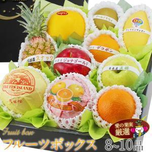 【送料無料】【季節の フルーツ ボックス】フルーツ くだもの 果物 敬老の日 お彼岸 残暑見舞い|aino-kajitu