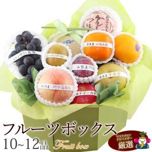 フルーツ くだもの 果物 桃の節句 ひなまつり ホワイトデー【送料無料】【季節の フルーツボックス B (静岡メロン(クラウン)入)】|aino-kajitu