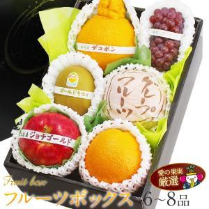 【季節の フルーツ ボックス】フルーツ くだもの 果物 敬老の日 お彼岸 残暑見舞い|aino-kajitu