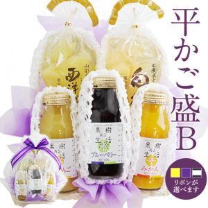 お彼岸 フルーツ くだもの 果物【御供 平かご盛B ジュース ゼリー 盛り合わせ】|aino-kajitu