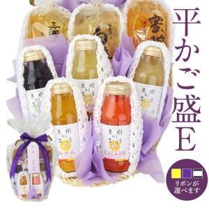 お彼岸 フルーツ くだもの 果物【御供 平かご盛 E ジュース ゼリー 盛り合わせ】|aino-kajitu