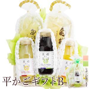 フルーツ くだもの 果物 子供の日 端午の節句 母の日 父の日【平かごギフトB ジュース ゼリー 盛り合わせ】|aino-kajitu