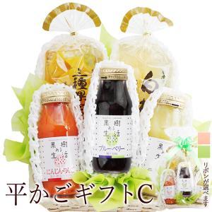 フルーツ くだもの 果物 子供の日 端午の節句 母の日 父の日【平かごギフトC ジュース ゼリー 盛り合わせ】|aino-kajitu
