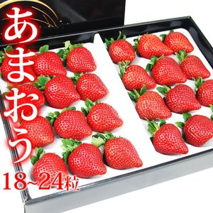 イチゴ 苺 果物 くだもの フルーツ 端午の節句【厳選大粒 いちご】 【あまおう 福岡産 EX・18〜24粒】|aino-kajitu