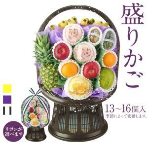 御供 フルーツ くだもの 果物【送料無料】果物 盛りカゴ(※静岡メロンは入らない盛カゴです)|aino-kajitu