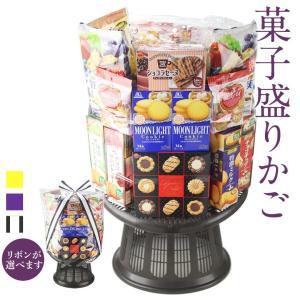 御供 お彼岸 【送料無料】菓子 盛りカゴ (14〜16種類/25〜27個入)|aino-kajitu