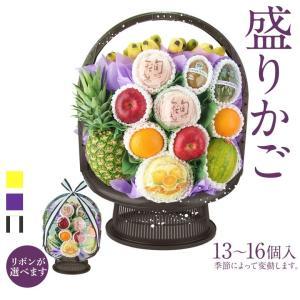 御供 お彼岸 フルーツ くだもの 果物【送料無料】果物 盛りカゴ|aino-kajitu