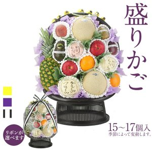 御供 お彼岸 盛りかご フルーツ くだもの 果物【送料無料】果物 盛りカゴ(高級 静岡マスクメロン 2個必ず入ります)|aino-kajitu