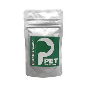 ペットベジタブル グリーンミックスパウダー 20g 野菜のパウダー 健康食品 サプリメント|ainstock