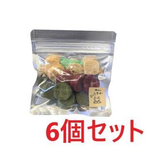 送料無料 6個セット ワンちゃんクッキー 野菜ミックスクッキー 30g 健康おやつ 完全無添加  同梱不可 ainstock