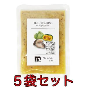 送料無料 5袋セット ME&MOMMY 鯛キャベツとかぼちゃ レシピ2 人と同じ食事 無添加 ミー&マミー|ainstock