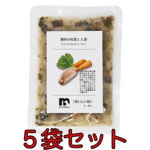 送料無料 5袋セット ME&MOMMY 豚肉小松菜と人参 レシピ3 人と同じ食事 無添加 ミー&マミー|ainstock
