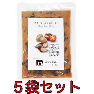 送料無料 5袋セット ME&MOMMY ブリトマトとじゃがいも レシピ5 人と同じ食事 無添加 ミー&マミー|ainstock