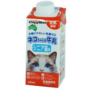 キャティーマン ネコちゃんの牛乳 シニア猫用 200ml ドギーマン|ainstock