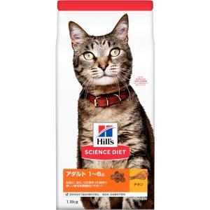 サイエンスダイエット アダルトチキン成猫用1.8kg ヒルズ|ainstock