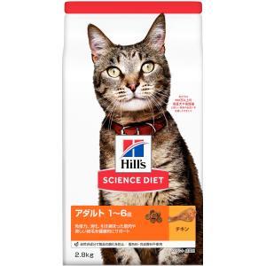 サイエンスダイエット アダルトチキン成猫用2.8kg ヒルズ|ainstock