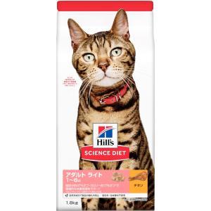 サイエンスダイエット ライトチキン肥満傾向の成猫用1.8kg ヒルズ|ainstock