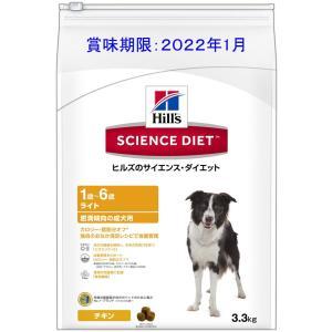訳あり 賞味期限 2022.01 サイエンスダイエット ライト肥満傾向の成犬用3.3kg ヒルズ 旧パッケージ|ainstock