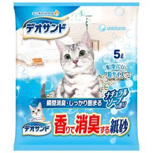 デオサンド 香りで消臭する紙砂 ナチュラルソープの香り 5L 猫砂 ユニチャーム お一人様6個まで|ainstock
