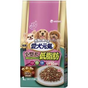 愛犬元気 小型犬用 ささみ ビーフ 緑黄色野菜 小魚入り 1.0kg|ainstock