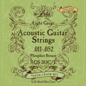 【アコギ弦×9セット】ARIA AGS-203C/L×3パック アコギ用 コーティング弦 3セットパック×3パック [11-52] /メール便発送・代金引換不可