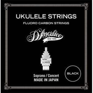 【弦×2セット】D'Angelico ASU-MED-BK(Medium)/BLACK×2 ソプラノ/コンサートウクレレ弦 フロロカーボン /メール便発送・代金引換不可|aion