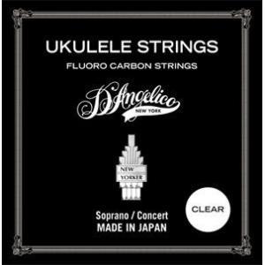 【弦×6セット】D'Angelico ASU-MED-CL(Medium)/CLEAR×6 ソプラノ/コンサートウクレレ弦 フロロカーボン /メール便発送・代金引換不可|aion