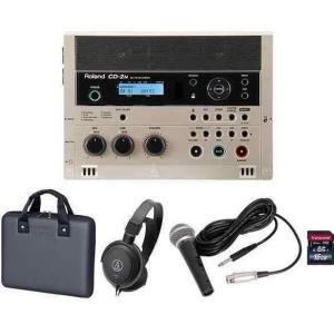 Roland CD-2u(専用ケース+audio-technicaヘッドホン+ダイナミックマイク+SDHCカード/16GB付) 簡単操作SD/CDレコーダー|aion