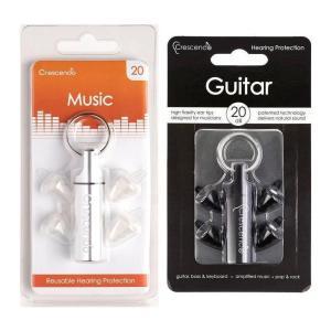 【2種セット】Crescendo Music + Guitar イヤープロテクター 耳栓/メール便発送・代金引換不可|aion