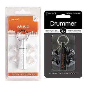 【2種セット】Crescendo Music + Drummer イヤープロテクター 耳栓/メール便発送・代金引換不可|aion
