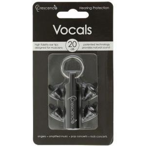 Crescendo Vocals 20dB ボーカル用 イヤープロテクター 耳栓/メール便発送・代金引換不可|aion