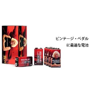 【9V乾電池×12個】electro-harmonix EHX 9V Battery x12個 エレハモ マンガン9V 006P 電池/メール便発送・代金引換不可|aion
