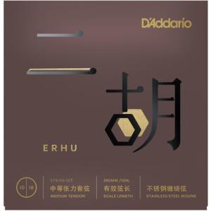 D'Addario ERHU01×2 二胡 弦/メール便発送・代金引換不可 aion