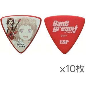 【10枚セット】ESP×バンドリ! BanG Dream! BDP Kasumi(AW)×10 Poppin' Party 戸山香澄 ギター ピック/メール便発送・代引不可 aion