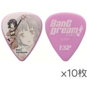 【10枚セット】ESP×バンドリ! BanG Dream! BDP Rimi(AW)×10 Poppin' Party 牛込りみ ギター ピック/メール便発送・代金引換不可 aion