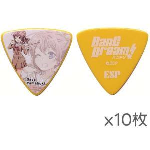 【10枚セット】ESP×バンドリ! BanG Dream! BDP Saya(AW)×10 Poppin' Party 山吹沙綾 ギター ピック/メール便発送・代金引換不可 aion