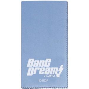 ESP×バンドリ! BanG Dream! CL-8 BDP/Blue 楽器用 クロス/メール便発送・代金引換不可 aion