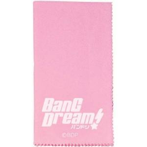 ESP×バンドリ! BanG Dream! CL-8 BDP/Pink 楽器用 クロス/メール便発送・代金引換不可 aion