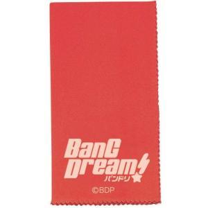 ESP×バンドリ! BanG Dream! CL-8 BDP/Red 楽器用 クロス/メール便発送・代金引換不可 aion