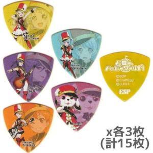 【5種各3枚15枚セット】ESP×バンドリ!BanG Dream!ガールズバンドパーティ!ハローハッピーワールド!/メール便発送代引不可 aion