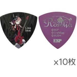 【10枚セット】ESP×バンドリ! BanG Dream! ガールズバンドパーティ! GBP LISA Roselia 今井リサ ギター ピック/メール便発送・代金引換不可 aion