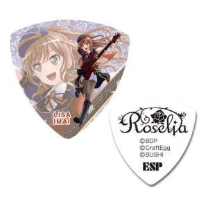 ESP×バンドリ! Rausch Lisa 今井リサ Roselia×RAISE A SUILEN ...