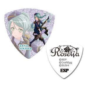 ESP×バンドリ! Rausch Sayo 氷川紗夜 Roselia×RAISE A SUILEN ...