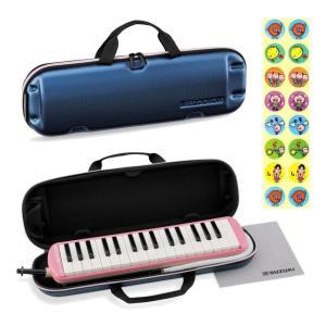 SUZUKI FA-32P /ドレミシール付 メロディオン 32鍵 鍵盤ハーモニカ 鈴木楽器 スズキ/送料無料|aion