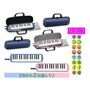SUZUKI FA-32B / FA-32P 2台/ドレミシール付 メロディオン 32鍵 鍵盤ハーモニカ 鈴木楽器 スズキ/送料無料|aion