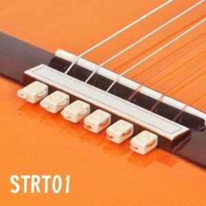 Felipe Conde STRT01 アイボリー STRING TIE クラシックギター用 ストリングタイ/メール便発送・代金引換不可|aion
