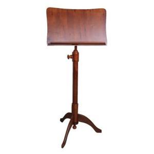 【ポイント5倍】KIKUTANI FS-G/BRO(ブラウン) 木製譜面台 高級感のある家具調スタンド/送料無料|aion