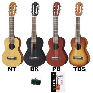 YAMAHA GL1+BOSS TU-01+教本 ヤマハ/ギタレレ カラー4色 クリップチューナー+「楽しいギタレレ教本」付|aion